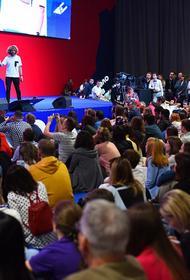 Форум «Дело за малым» проведут на Кубани в 2022 году