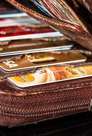 Как мошенники узнают номера карт и остатки денег на счетах клиентов банков