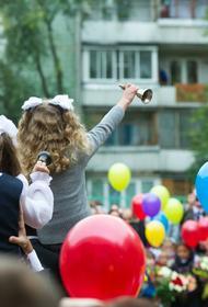 Глава Минтруда РФ разъяснил получение выплат семьям с детьми школьного возраста