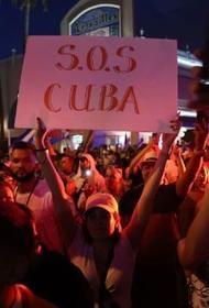 Кубинские протесты могут «зажечь» всю Южную Америку, включая и Никарагуа