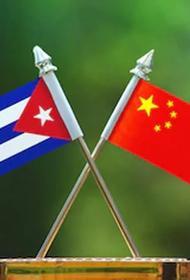 Вместо России Кубе поможет Китай?
