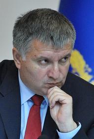 Экс-ополченец Татарский: отставка Авакова может быть предвестником войны между Украиной и Россией