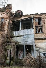 Кубанские депутаты разработали систему торгов для архитектурных памятников