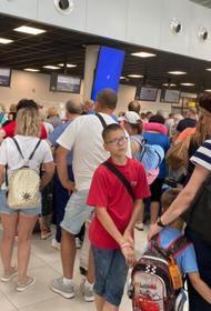 Хабаровский аэропорт не справляется с пассажиропотоком