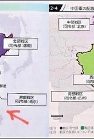 Последнее китайское ядерное предупреждение Японии