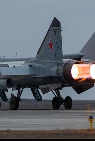 В воздух рядом с Камчаткой на перехват американского самолёта был поднят МиГ-31 ВКС РФ