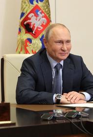 Путин заявил, что обновленная конституция определила фундаментальные принципы России