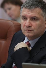 Рада утвердила отставку главы МВД Украины Арсена Авакова