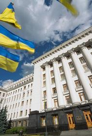 Верховный суд Украины вопреки Зеленскому восстановил главу Конституционного суда в должности