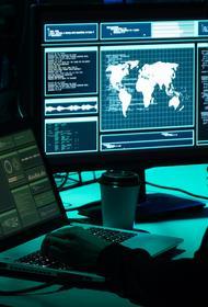 Сайт Минобороны РФ подвергся DDos-атаке из-за рубежа
