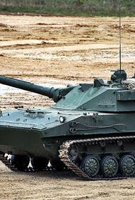Легкий, плавающий танк «Спрут-СДМ1» завершит цикл государственных испытаний в 2022 году