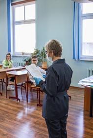 Правозащитница Волынец предложила проводить психологические консультации для школьников в период экзаменов