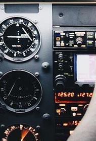 В МЧС заявили, что все находившиеся на борту пропавшего в Томской области Ан-28 живы