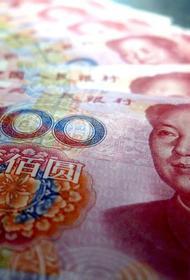 В КНР вырос ВВП