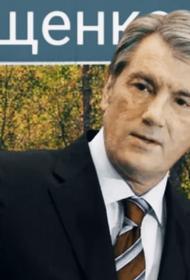 Олени и страусы Виктора Ющенко: как поживает экс-президент Украины