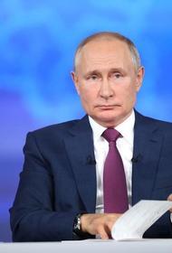 Путин поручил освободить семьи с детьми от уплаты НДФЛ при продаже жилья и покупке нового
