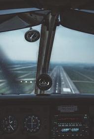 Пилот самолета Ан-28 сообщил, что посадка прошла в штатном режиме