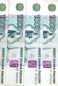 После жесткой посадки Ан-28 пассажирам самолета выплатят по 100 тысяч рублей