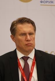 Мурашко назвал напряженной ситуацию с коронавирусом в России