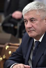 Владимир Колокольцев совершил рабочую поездку в Иркутскую область