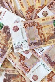 Правительство РФ одобрило выплату в размере 10 тысяч рублей семьям с детьми старше шести лет