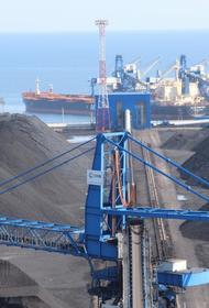 В Ванинском районе Хабаровского края отказались от строительства нового угольного терминала