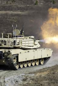 «Свободная пресса»: Польша закупает у США 250 танков Abrams для демонстрации лояльности Вашингтону