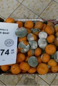 Некачественный товар, «просрочка», гнилые овощи и фрукты, антисанитария в магазине: что делать