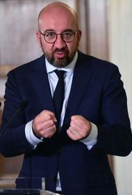 Глава Евросовета Мишель заявил, что ЕС хочет стать верным и активным партнером Армении