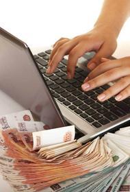 Заработок в интернете: самые интересные и эффективные способы