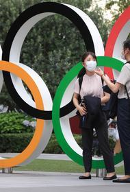 В Олимпийской деревне в Токио впервые обнаружили носителей COVID-19 среди спортсменов