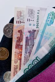 Аналитик Купцикевич заявил, что в ближайшие дни «рублю может прийтись не сладко»