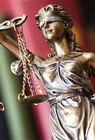 Суд поверил компромату