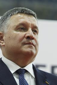 Экс-депутат Рады Васюник предупредил после отставки Авакова, что Украина может стоять на пороге «большой войны»