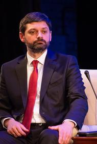 Депутат Госдумы Козенко заявил о «фактическом признании» Россией республик Донбасса