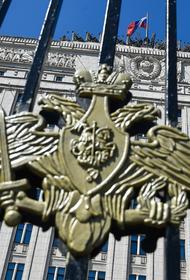 Россия и Армения по итогам переговоров в Ереване подписали меморандум о взаимодействии