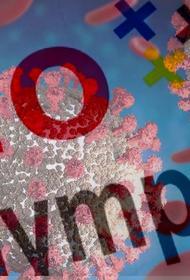 Японцы недовольны проведением Олимпиады и главой МОК Томасом Бахом
