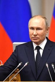 Путин заявил о росте зарплат в реальном выражении и поручил скорректировать показатель по снижению бедности