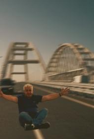 Истории, что украинцы ездят трогать Крымский мост, не фейк