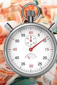 Россияне решили, что лучше платить по кредитам, чем копить дешевеющие рубли