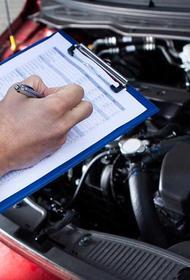 В Совете Федерации предложили ужесточить обязательный технический осмотр автомобилей