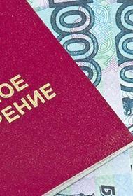 В Государственной Думе выдвинули предложение о выплате пособий за вакцинацию пенсионеров