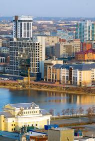 Эксперты отметили рост цен на вторичное жилье в Челябинске