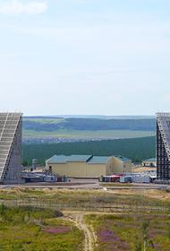 В Крыму будет построена радиолокационная станция для слежения за целями в центральной Атлантике