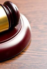 Как идёт судебный процесс над Илоном Маском с возможным вынесением приговора в виде штрафа в 2 млрд долларов