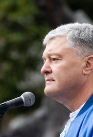 Депутат Рады Сюмар заявила о причастности Порошенко к ликвидации командира ДНР Гиви
