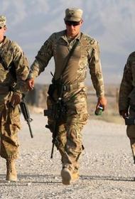 Вывод войск США из Афганистана обсуждают в американских СМИ