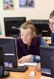 Новую специальность приморцам помогает получить нацпроект «Демография»