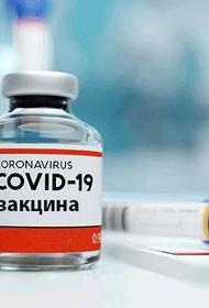 COVID и вакцинация: аргументы противников