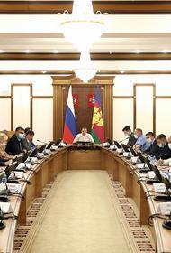 Власти Кубани обсудили реализацию программ по нацпроектам в регионе